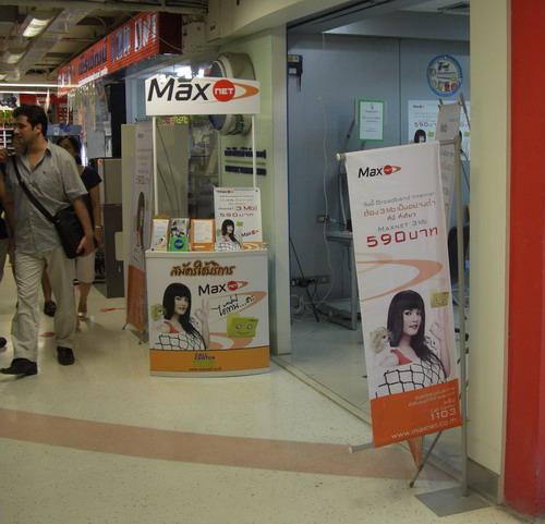 1-Max net