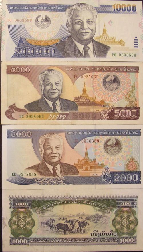 1-Laos money