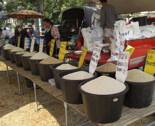 1-Thai rice