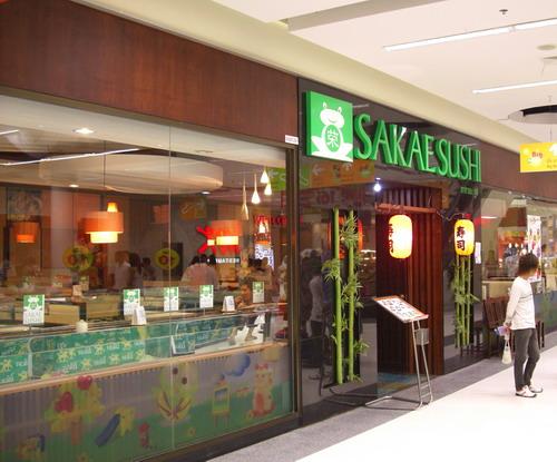 1-Sakae sushi
