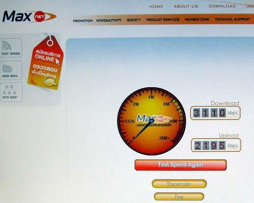 1-Maxnet Speed