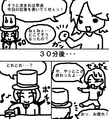 マンガ第5弾