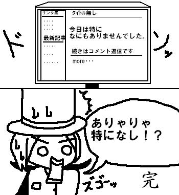 マンガ第6弾