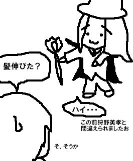 武蔵と龍劇場