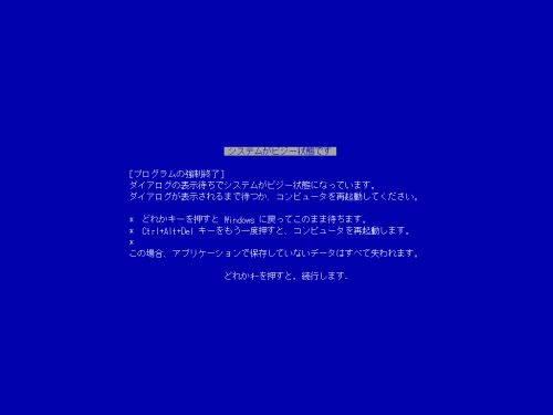 2009311000339.png