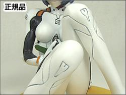 ayanami_2_a.jpg