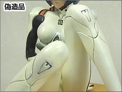 ayanami_2_b.jpg