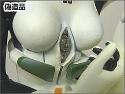 ayanami_3_b.jpg