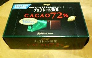 cacao72.jpg