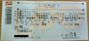 lordi0411.jpg