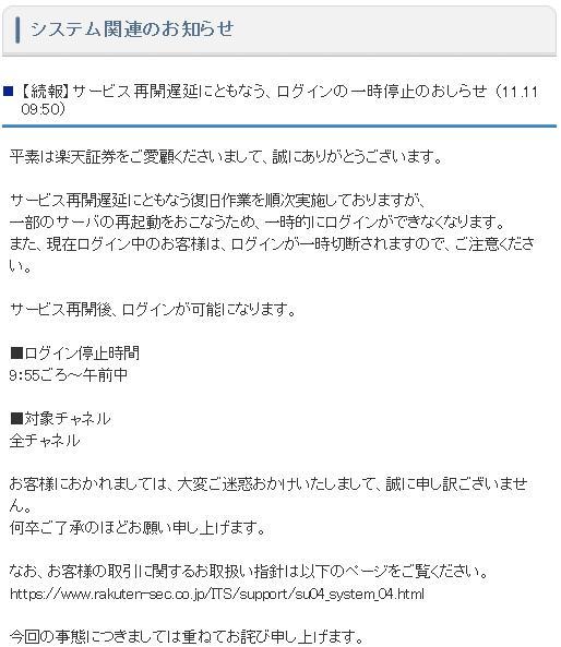 ms_20081111103746.jpg