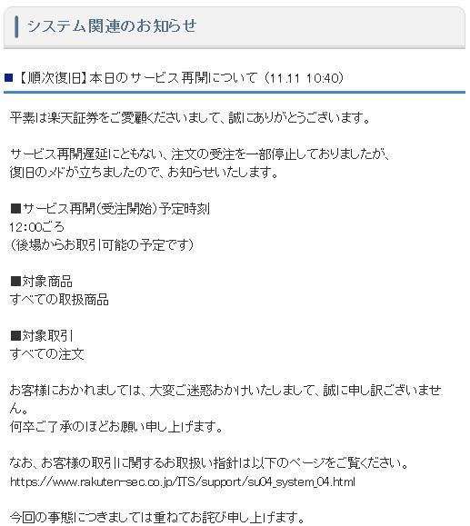 ms_20081111104449.jpg