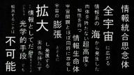 haruhi05_001.jpg