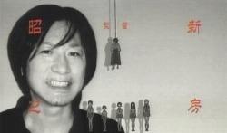 久米田先生の遺影