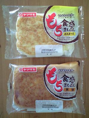 もち食感蒸しパン