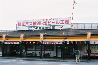 BBS大阪9