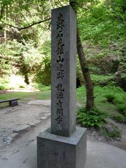 石見銀山5