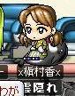Maple0763.jpg