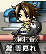 Maple0765.jpg