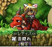 Maple09070803.jpg