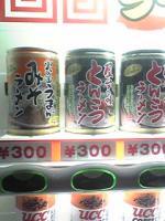 ラーメン缶アップ