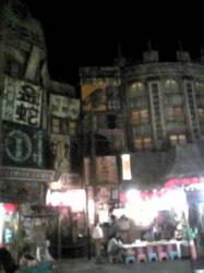 極楽商店街の町並み