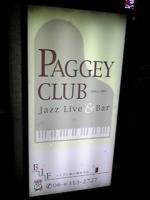 ペギークラブ