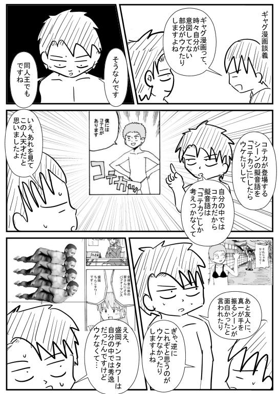 780先生レポ0010