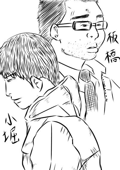 お仕事漫画3-