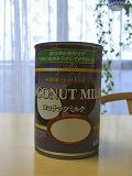 100均ココナッツミルク