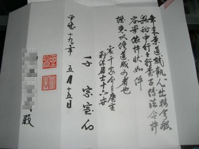 CIMG2806.jpg
