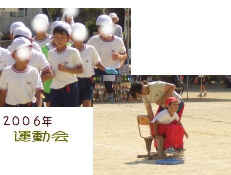 20060928005332.jpg