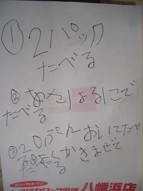 20070109002609.jpg