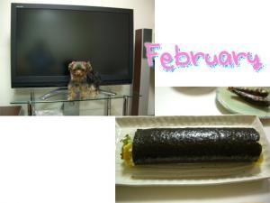2月でぇ~すっ♪