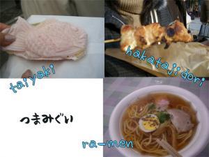 食べますたぁ~(≧з≦)