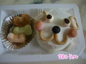 わんこケーキ♪