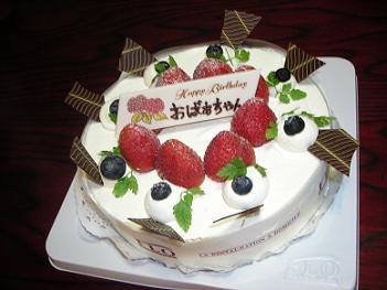 祖母90歳ケーキ