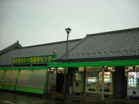 道の駅おかべ2