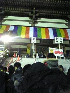 20090101175727