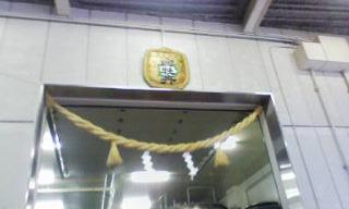 20081012103518.jpg