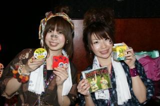 2009.12.6 秋田犬6