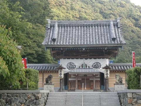 7月7日竜安寺