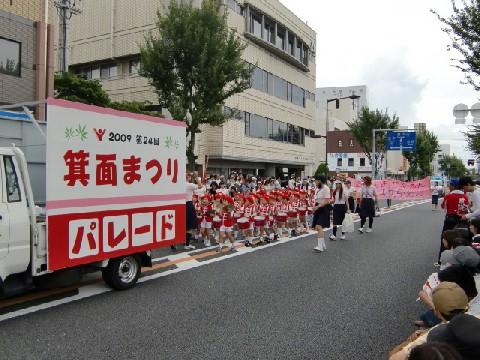 7月26日パレード1