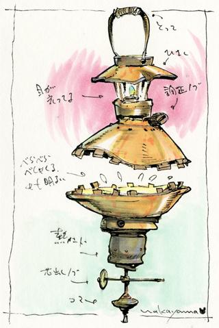 rakugaki_blog_0017.jpg