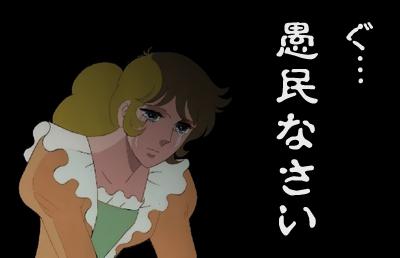 anibara_42のコピー