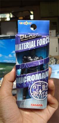 microman01.jpg
