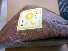 鹿児島の○八(まるはち)ふくれ菓子店のふくれ菓子♪