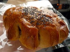 西区石丸のパン工房Nohmi(ノーミ)のあんぱん!