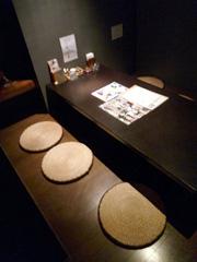 平成の新和食亭 華蔵で豪華でお得なランチ!