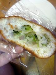 八代のミカエル堂のシュードーナツというパン。